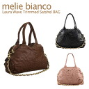 melie bianco Laura Wave Trimmed Satshel BAG Mary Bianco chain shoulder handbag