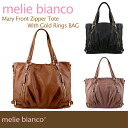 melie bianco Mary Front Zipper Tote With Gold Rings BAG Mary Bianco double zipper shoulder handbag