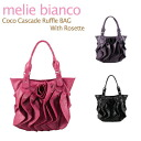 melie bianco Coco Cascade Ruffle BAG With Rosette Mary Bianco Rose shoulder bag