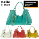 Mary Bianco (melie bianco) chain tassel shoulder bag (Hobo with Chain Details and Tassels)