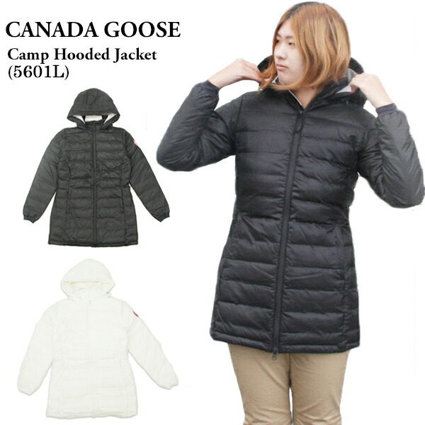 Canada Goose expedition parka online official - neoglobe | Rakuten Global Market: Canada goose (CANADA GOOSE) camp ...