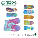 ラソックス (rasox) tie-dyeing low socks
