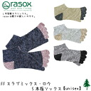 La Sox ( rasox ) FF slave mix Lowe five toe socks