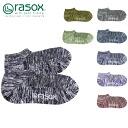 ラソックス (rasox) cool mesh low