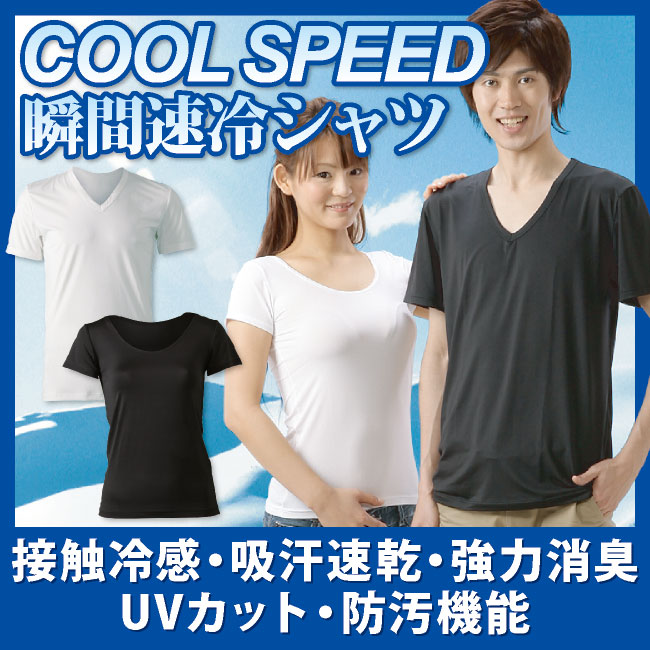 �ִ�®�� COOL SPEED �䴶�����