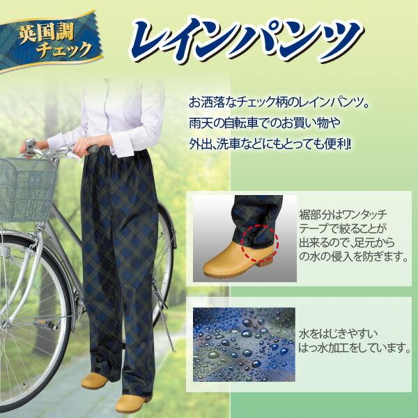 の送迎 雨の日の自転車 ママ ...