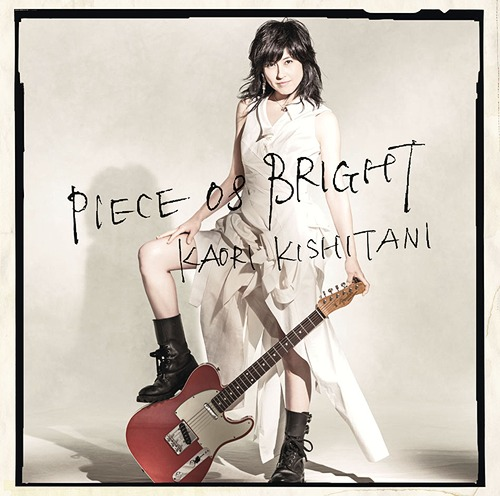 PIECE of BRIGHT[CD] / ���