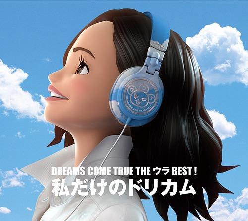 DREAMS COME TRUE THE ����BEST! ������Υɥꥫ��[CD] / DREAMS COME TRUE