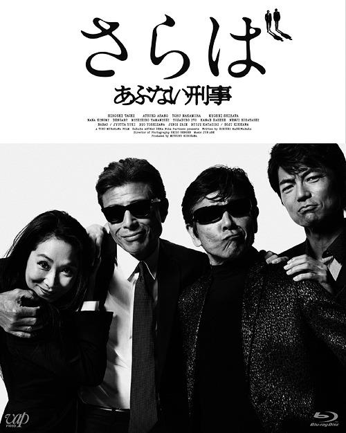 ����� ���֤ʤ����� [�̾���][Blu-ray]