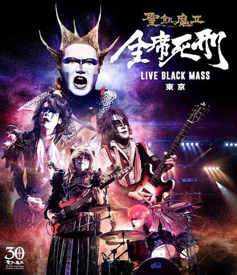 ���ʻ -LIVE BLACK MASS ���-[Blu-ray] / ������II