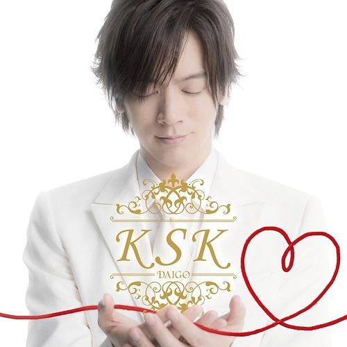 K S K [DVD�ս�������][CD] / DAIGO