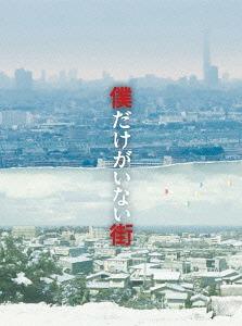 �ͤ��������ʤ��� �ץ�ߥ���BOX[Blu-ray]