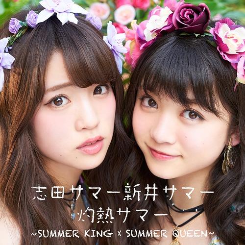 ��Ǯ���ޡ� ��SUMMER KING �� SUMMER QUEEN�� [CD+DVD][CD] / ���ĥ��ޡ����極�ޡ�