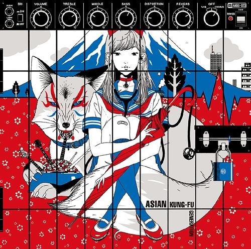 �֥�åɥ�������졼����[CD] / ASIAN KUNG-FU GENERATION