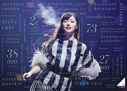 ǵ�ں�46 3rd YEAR BIRTHDAY LIVE 2015.2.22 SEIBU DOME [��������������][Blu-ray] / ǵ�ں�46