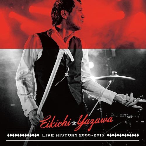 LIVE HISTORY 2000��2015[CD] / �����ʵ�
