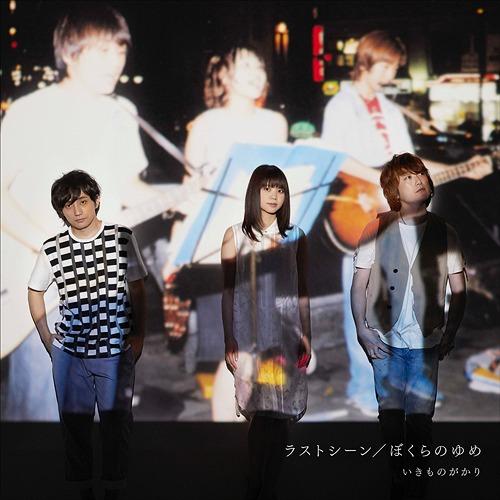 �饹�ȥ����� / �ܤ���Τ��[CD] / ������Τ�����