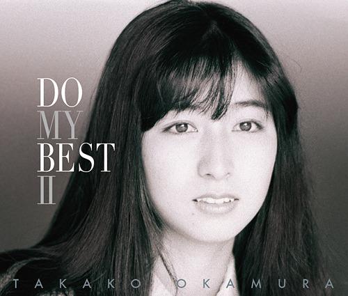 DO MY BEST II [DVD�ս�������][CD] / ��¼����