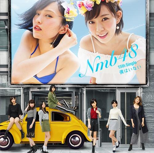 �ͤϤ��ʤ� Type-A [CD+DVD][CD] / NMB48