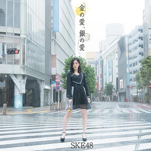 ��ΰ�����ΰ� [CD+DVD/���٥�Ȼ��÷��ո�����/Type A][CD] / SKE48