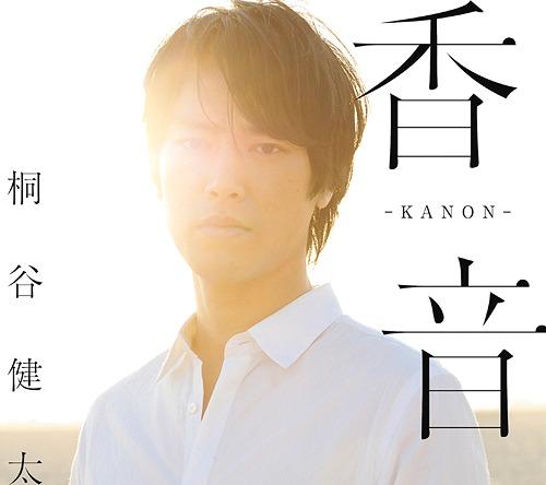 �-KANON- [DVD�ս�������][CD] / ��ë����