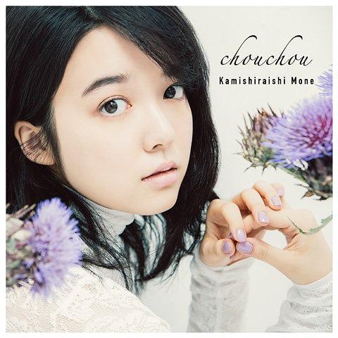 chouchou[CD] / ������˨��