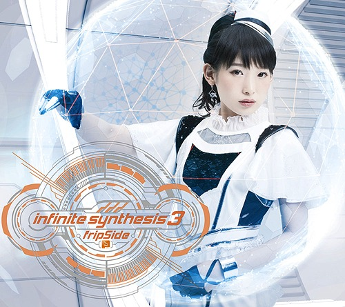 infinite synthesis 3 [2Blu-ray�ս�������][CD] / fripSide