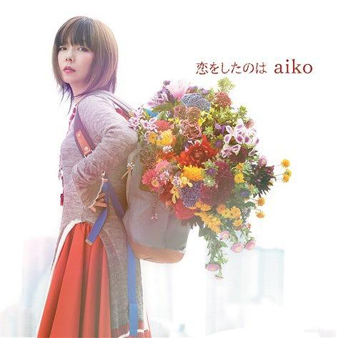 ����Τ�[CD] / aiko