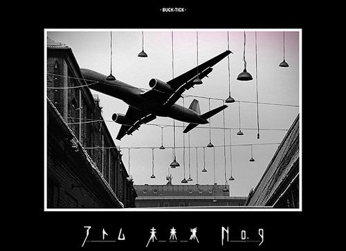 ���ȥ� ̤���� No.9 [SHM-CD] [Blu-ray�ս������� A][CD] / BUCK-TICK