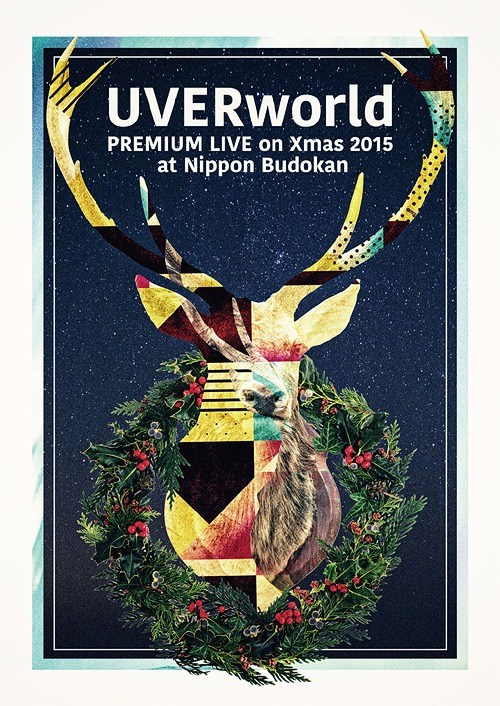 UVERworld Premium Live on X'mas Nippon Budokan 2015 [Blu-ray+CD/初回生産限定版][Blu-ray] / UVERworld