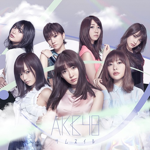 サムネイル [CD+DVD/Type A][CD] / AKB48