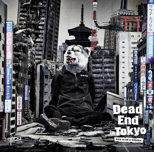 Dead End in Tokyo [DVD付初回生産限定盤][CD] / MAN WITH A MISSION