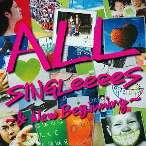 ALL SINGLeeeeS 〜& New Beginning〜 [2CD+2DVD] [初回限定盤][CD] / GReeeeN