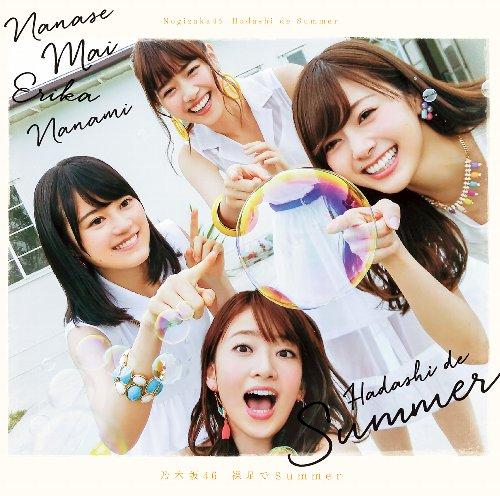 ǵ�ں�46 / ����Summer [CD+DVD/Type-B]