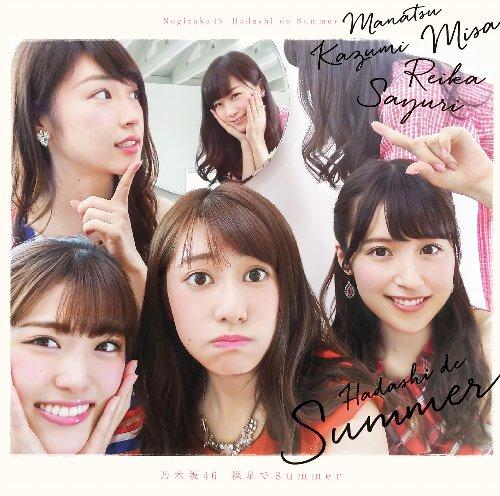 ǵ�ں�46 / ����Summer [CD+DVD/Type-C]