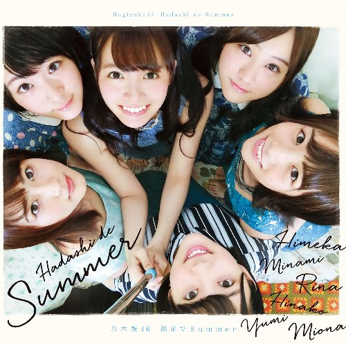 ǵ�ں�46 / ����Summer [CD+DVD/Type-D]