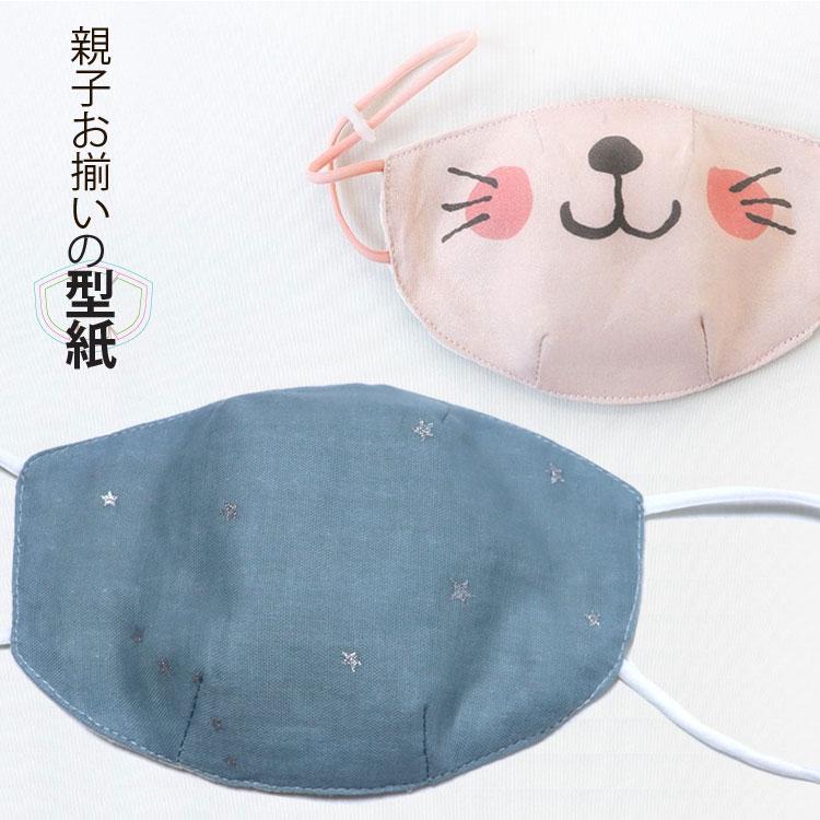 手作りマスク フィルター交換