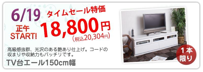 TV�楨����150cm��