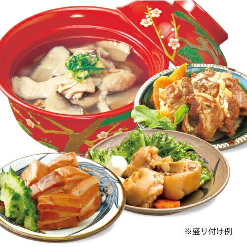 【送料無料】琉球伝統の味4点セット