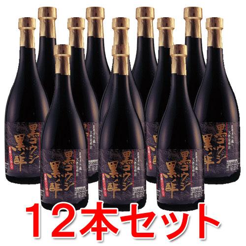 黒コウジ黒酢12本セット