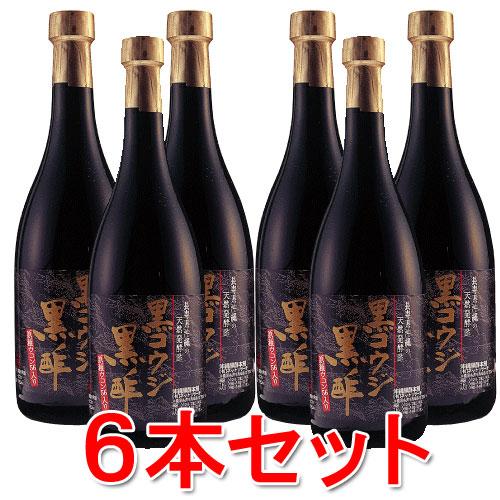黒コウジ黒酢6本セット