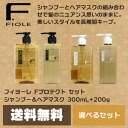 Set choose from Fiore F protected shampoo & hair mask / 300 mL + 200 g