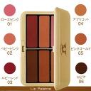 All Henri sun clip palette / six colors