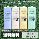 Rubelles natural hair 2 book set / 1600mL+1600mL