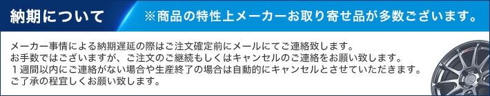 bnr_nouki.jpg