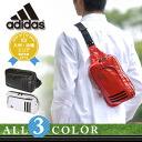 Adidas adidas! Waist bags body bag 48373 mens ladies [store]