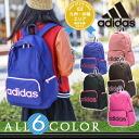 Adidas adidas! In largest backpack daypack 46582 mens ladies school high school students [store] we now on sale!