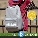 Adidas adidas! Backpack daypack 46833 mens ladies school high school students stylish babe [not available]