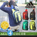 Adidas adidas! At most one shoulder bag women's Boston bag 46983 mens [store] we sale ♪ [not available]
