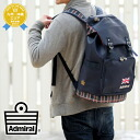 Admiral Admiral! In the largest backpack daypack moad302 mens ladies commuter school high school students stylish cute [store] we sale ♪ fs04gm